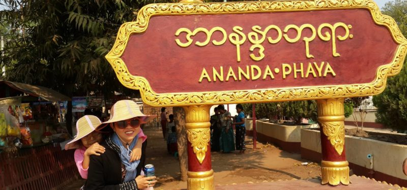 Du lịch Thailand-Myanmar 2015